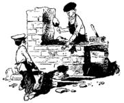 Ищу работу печника