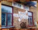Здание музея быта и истории Гродно