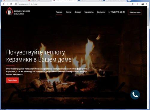 Изразцы для печи в СПб недорого | Обзор ТОП 10